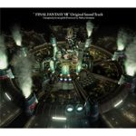 ffvii soundtrack