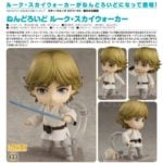 po_nendoroid__star_wars_episode_4_a_new_hope_luke_skywalker_1527391257_a11eb49c