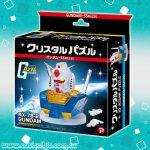 Gundam Puzzle