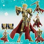 Gilgamesh Figma