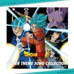 DBZ-Super-soundtrack