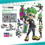 SplatoonSplatoon 2 Splatoon Boy Dx Edition Figma
