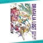 dragalia-lost-art-book