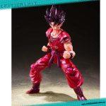 Goku Kaioken SH